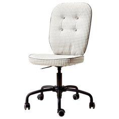 LILLHOJDEN Περιστρεφόμενη καρέκλα - IKEA