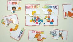Η Νατα...Λίνα στο Νηπιαγωγείο: Παιχνίδια με τις γωνίες στο νηπιαγωγείο