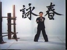 Wing Chun - The Science Of In-Fighting (Wong Shun Leung) PART 1 | Pinned by Rhodes Wing Chun Kung Fu - Visit us: http://rhodeswingchunkungfu.weebly.com/