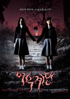 Whispering corridors 3 : wishing stairs (2003) South Korea
