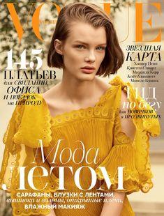 Vogue Russia May 2017 - Kris Grikaite