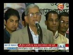 Bangla TV News Today 19 January 2016 On Channel 24 Bangladesh News