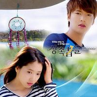 Lee Changmin (2AM) - Moment [THE HEIRS OST] by Soundtrack Drama on SoundCloud