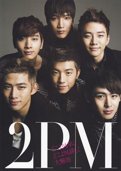 The boys ~ Nichkhun, Jun. K, Taecyeon, Chansung, Junho, and Wooyoung :)