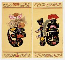 문자도/김애자 - ARTMUSEE::KOREAN ARTIST PLATFORM