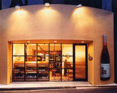 店舗ファサード夜景 Cafe Bar, Cafe Restaurant, Cafe Design, Store Design, Receptionist Desk, Shop Facade, Front Gates, Entrance Design, Store Displays