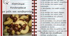 Νηστίσιμα Κουλουράκια με μέλι και κουβερτούρα! Pastry Cake, Sweet Recipes, Sausage, Healing, Fruit, Vegetables, Ethnic Recipes, Blog, Drinks