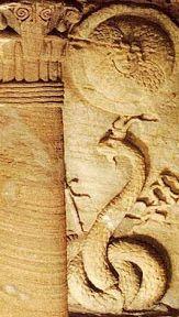 Agathodaemon