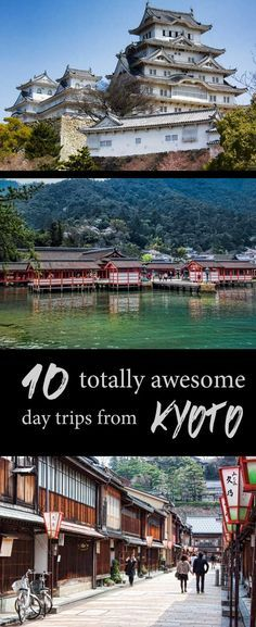 10 of the best day trips from Kyoto