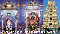 Palakollu Sri Ksheera Ramalingeswara Swamy Temple