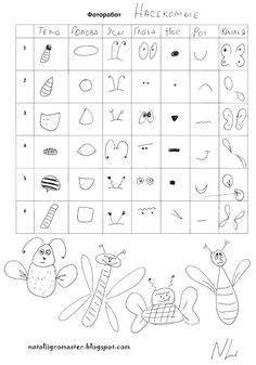 Drawing Games For Kids, Art For Kids, Crafts For Kids, Center Labels, Paper Games, Elements And Principles, Educational Crafts, Drawing Challenge, School Projects