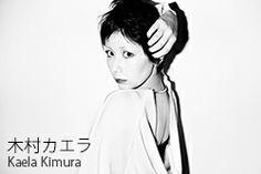 25秒の白紙のキャンパスにアーティストは何を描く!? : J-WAVE 81.3 FM RADIO  Kyoka + 木村カエラ