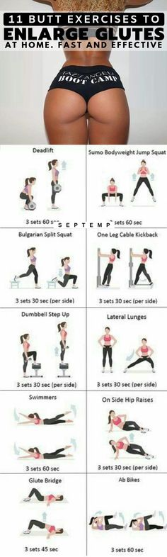 Killer Legs and Glute Workout - Ticaus Fitness Fitness Workouts, Glute Workout Routine, Leg And Glute Workout, Yoga Fitness, At Home Workouts, Fitness Motivation, Health Fitness, Fitness Foods, Wellness Fitness