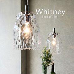 ペンダントライト ガラス 照明器具 1灯 [Whitney] の通販 | カラメル