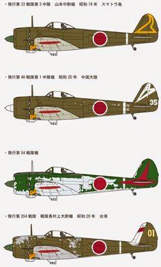 fujisan-ni-noboru-hinode:  Nakajima ki-43 Hayabusa's  From top to bottom:   33 Sentai, 3 Chutai, 1st Lt Yamamoto Hitoshi, Sumatra Oct. 1944  48 Sentai, 1 Chutai, Sgt. Okabe So, Nanjing 1945  54 Sentai, 2 Chutai, 1944  204 Sentai, Commander Cap. Murakami Hiroshi,Taiwan 1945