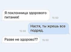 Правильное питание http://www.doctorate.ru/pravilnoe-pitanie/