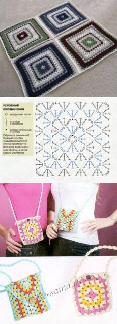 Jak skloubit čtvercový babičku - Dotazy na pletení