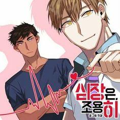 Byul fansubs online dating