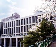 Sungkyunkwan University, Korea