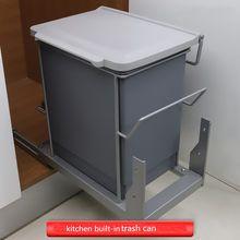 Built In Kitchen Trash Can Waste Bin Hide Style Pull Out Dustbin