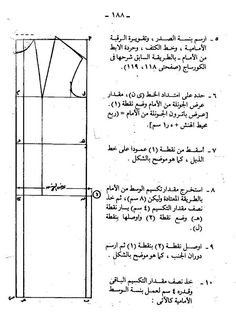 Coat Patterns, Sewing Patterns, Sewing Dresses For Women, Pattern Drafting, Samara, Sewing Basics, Double Breasted, Free Pattern, Handmade