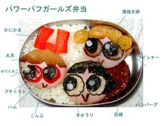 resto de sushis