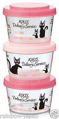 Kiki's Delivery Service 3P 240ml Storage Container Lunch Bento Box Studio Ghibli