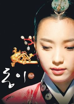 #DongYi# Dong Yi, Han Hyo Joo, Beautiful Costumes, Korean Traditional, Korea Fashion, Korean Actresses, Theme Song, Film Movie, Korean Beauty
