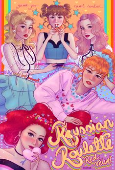 ♡russian roulette♡ prints available here a piece i drew for a girlgroup zine Seulgi, Red Velvet, Kpop Posters, Velvet Wallpaper, Bff Drawings, Kpop Fanart, Retro Aesthetic, Korean Girl Groups, Cute Wallpapers