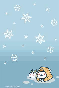 Neko Atsume Wallpapers (Part Neko Atsume Wallpaper, Cat Wallpaper, Kawaii Wallpaper, Wallpaper Lockscreen, Neko Atsume Kitty Collector, Cat Collector, Neko Cat, Kitty Games, Funny Cat Videos