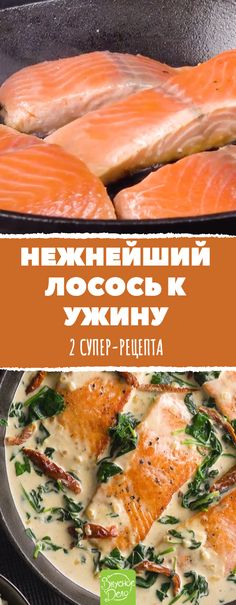 Awesome dinner for two: such a delicious meal – Shellfish Recipes Good Food, Yummy Food, Shellfish Recipes, Cooking Recipes, Healthy Recipes, Dinner For Two, Cook At Home, Russian Recipes, Vinaigrette
