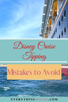 If you are sailing on a Disney Cruise you need to know all about tipping. What is expected and what is automatically added to your account. Use this easy guide to Disney Cruise Tipping so you can work out exactly what you need to do. Disney Cruise Europe, Disney Dream Cruise Ship, Disney Wonder Cruise, Disney Fantasy Cruise, Disney Cruise Tips, Cruise Vacation, Vacation Trips, Italy Vacation, Cruise Travel