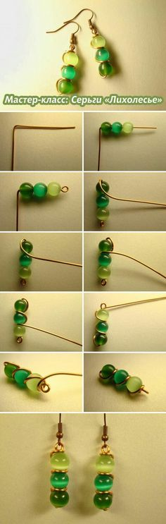 How to make wrapped wire earrings // DIY Tutorial // Como hacer pendientes con alambre. Alambrismo.