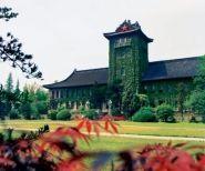 Nanjing University, China