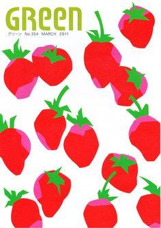 Zenji Funabashi – Green No. Graphic Patterns, Print Patterns, Poster Prints, Posters, Pattern Illustration, Art Portfolio, Food Illustrations, Magazine Design, Cute Wallpapers