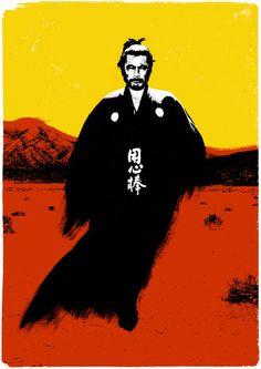 Akira Kurosawa's Yojimbo Film Poster by inkspillsinc on Etsy