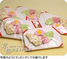 縁起物お干菓子5ケセット