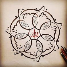 """285 Beğenme, 4 Yorum - Instagram'da Tuğba Oğuzcan (@tugba_oguzcan): """"#zembilsanat #hattatmustafacemilefe #hattat #sanat #besmele #bismillah #art #eser #islamsanatı…"""" Persian Calligraphy, Islamic Art Calligraphy, Caligraphy, Arabesque, Islamic Tiles, Arabic Art, Tile Art, Religious Art, Mandala"""