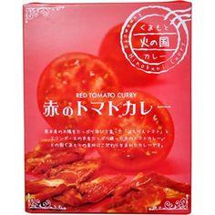 くまもと火の国カレー 赤のトマトカレー