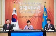 Governo coreano investirá nas indústrias criativas em 2015