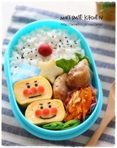 Lunch Box Bento, Bento Kids, Bento Recipes, Baby Food Recipes, Healthy Recipes, Easy Meals For Kids, Kids Meals, Aesthetic Food, Food Humor