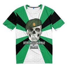 Мужская футболка Железнодорожные войска