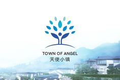 """Check out my @Behance project: """"Town of Angel I Chinese town brand"""" https://www.behance.net/gallery/55193087/Town-of-Angel-I-Chinese-town-brand"""