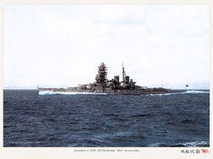 hiei 1939 金剛型 戦艦 比叡