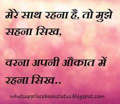 Aukaat Me Rahna Sikh Attitude Status For Whatsapp Fb Aukat Status