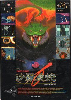 Salamander (Konami, 1986) - Report Pad #arcade #flyer #art #retro #games