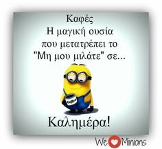 Σωστοοοοο Favorite Quotes, Best Quotes, Funny Quotes, Minion Jokes, Minions, Greek Quotes, Good Morning, Qoutes, Humor