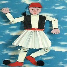 Κατασκευή Μαριονέτα Τσολιάς Για Την 25η Μαρτίου 25 March, Diy Crafts For Kids, Ronald Mcdonald, Disney Characters, Fictional Characters, Snow White, Preschool, Disney Princess, Athens