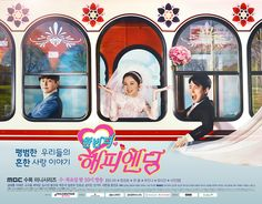 ♥♥ ONE MORE HAPPY ENDING (aka Happy Once Again / The Rewrite) ~ Synopsis: About a once-popular first generation girl-group, now in their 30s, whose members are living very different lives, and the men they encounter as they fall in love once again. Four best friends — one divorcee, one single nearly without dating experience, one on the verge of marriage, and another on the verge of divorce deal with relationships.   Episodes: 16   MBC Broadcast 01/20/2016 - 03/10/2016   Genre: comedy…
