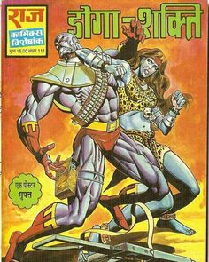 Free Raj Comic Books Pdf